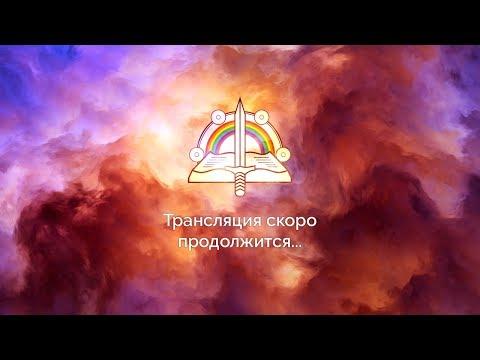 Ненси Дюфрейн 18 08 2018 Вечер