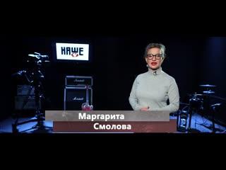 Новости на НАШЕм: ЧАЙФ/ГРЭММИ 2020/Роман Архипов и Eliss Roxx/ЛИНДА