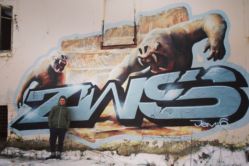Интервью — Jem (ZWS crew), изображение №2