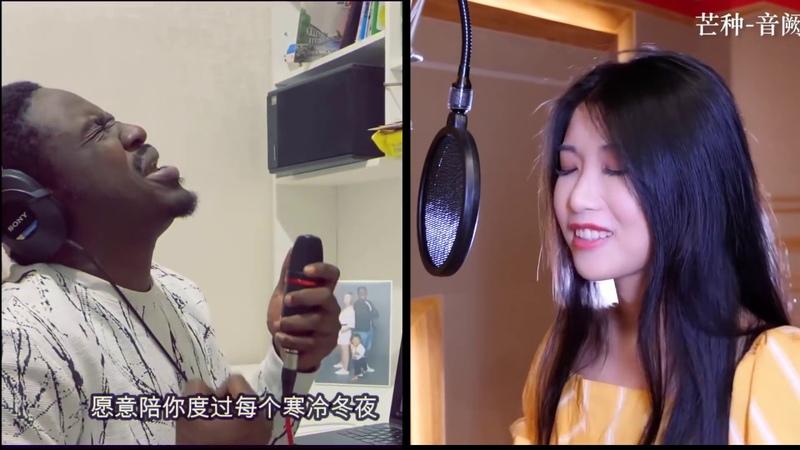 最火抖音神曲 RAP版 合唱《芒种》中国新说唱—中国最火的老外_嘿人李逵 Vs 音38