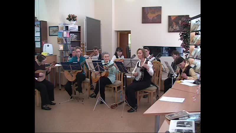 Ансамбль Синий мост Концерт 12 марта предположительно 2010 год