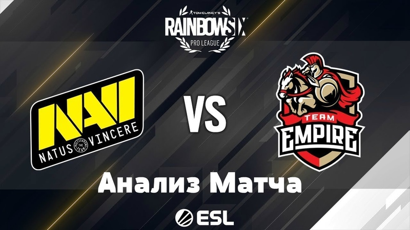 Анализ Матча. Team Empire vs. Natus Vincere – Consulate – Rainbow Six Pro League – Season X – EU