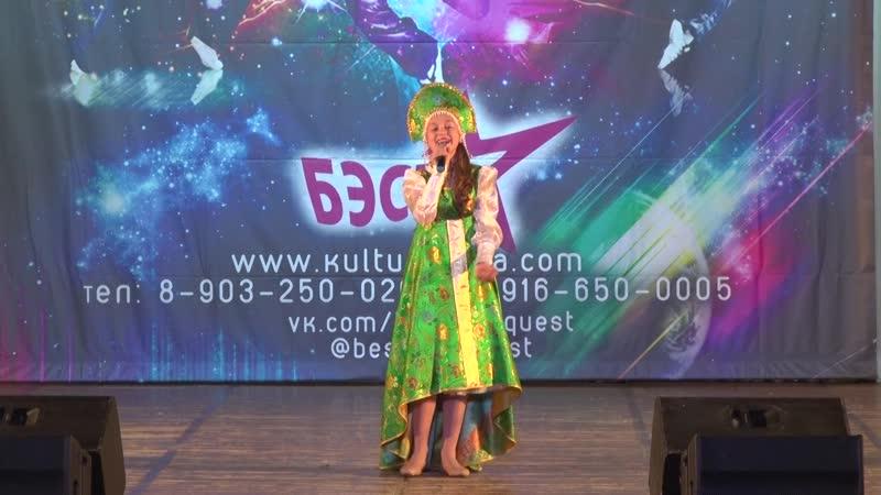 УЧАСТНИК №64 БЫДАНОВА АКСИНЬЯ народ вокал ГАРМОНЬ МОЯ