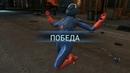 15 боев на арене за супергерл в броне, вместе со всеми персонажами мультивселенной