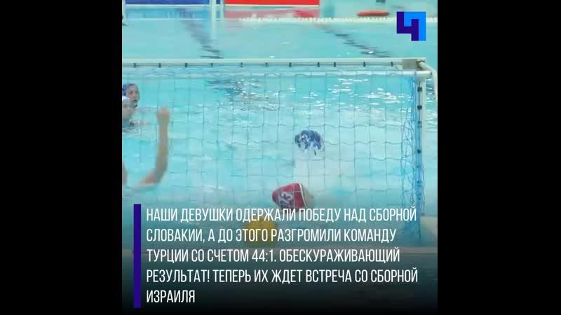 Ульяна Воронина из Киришей на страже ворот юниорской сборной России по водному поло