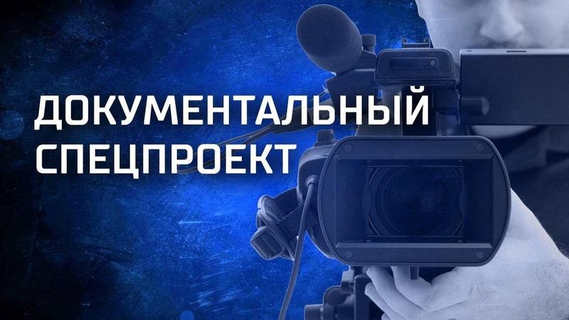 Война полов кто кого Выпуск 46 (10.03.2018). Засекреченные списки.