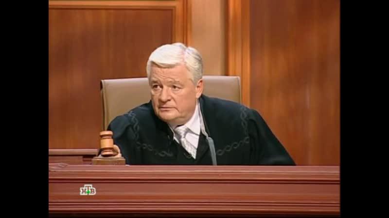 Суд присяжных. Главное дело. Последний звонок (17.06.2011)