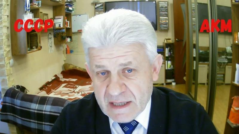АКМ Обращеие МАСЛОВА С В к делегатам внеочередного Съезда Димитровград 16 02 2020
