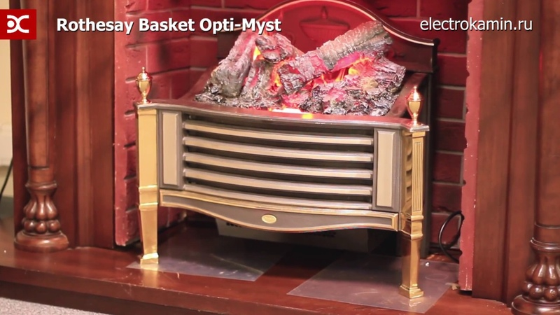 Dimplex Rothesay Basket Opti-Myst - Видеообзор