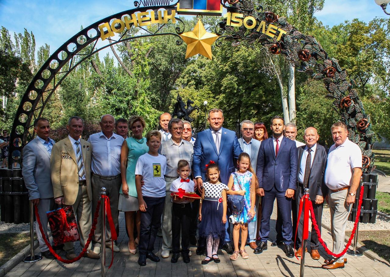 В столичном парке кованых фигур установили новую арку, посвящённую 150-летию города Донецка