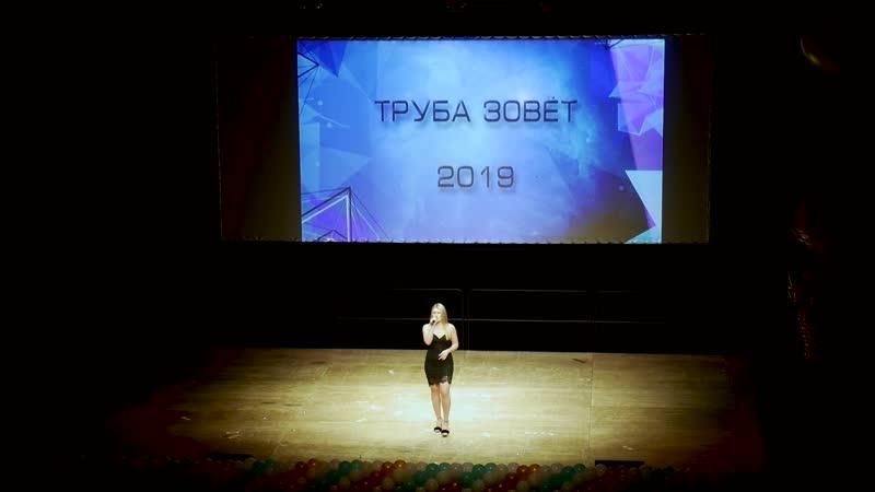 Леанна Иванько Сопрано Посвящение КФ Финуниверситета 2019