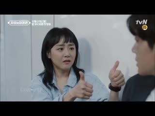 Клип к дораме В погоне за призраком / поймать Ю Рён