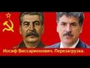 Этот ролик удаляет youtube Кремлеботы накручивают дизлайки Лучшая агитация в поддержку Грудинина!
