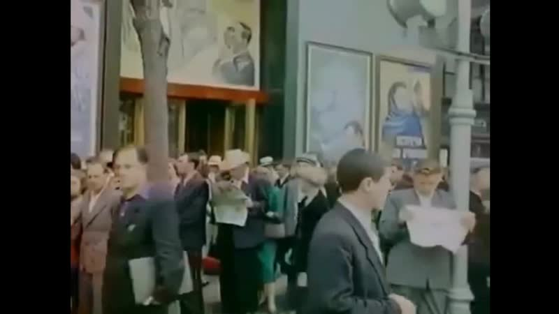 Москва 60 е годв