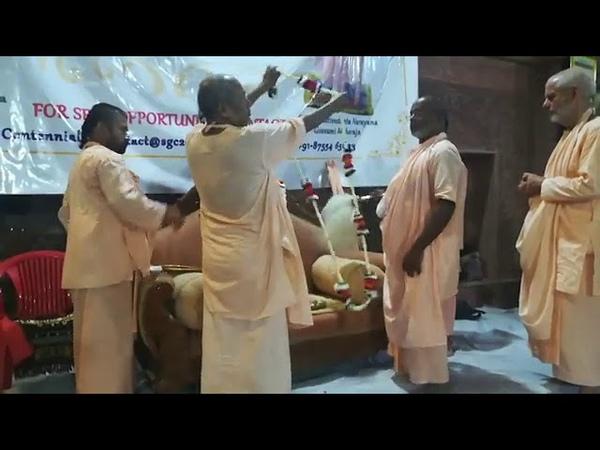BV Sridhar Maharaj - 13.10.2019 pm, Guru puja