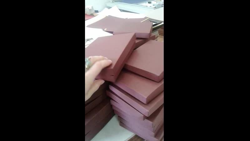 коробка под пряники Artitel