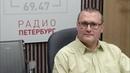 Алексей IT шник вдовец Отклики свахе в СПб 703 8345 15508