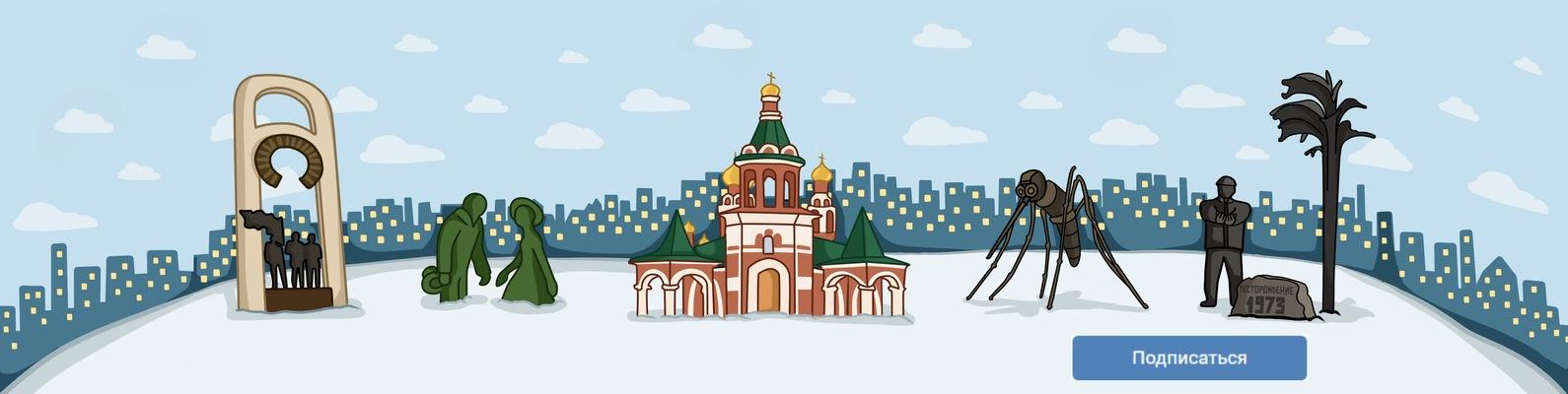 Усинск в объективе | ВКонтакте