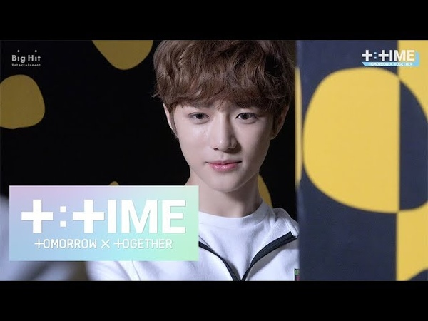 [T:TIME] Here's BEOMGYU's heart bomb! - TXT (투모로우바이투게더)