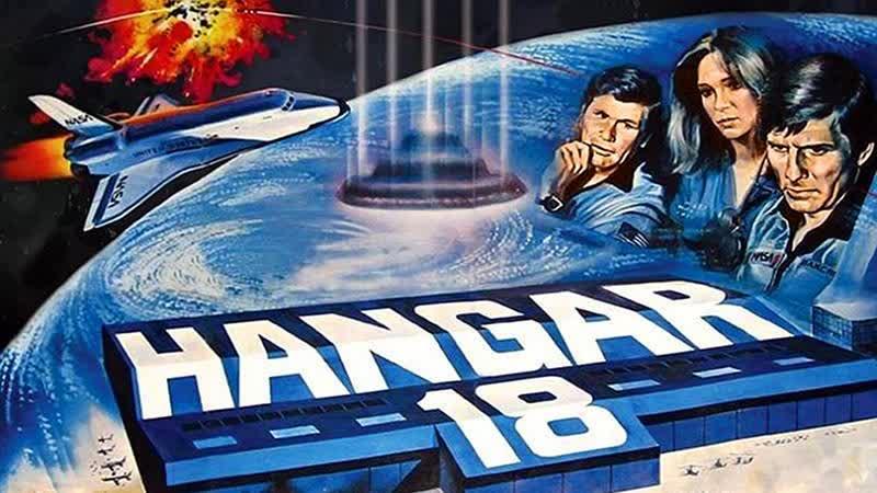 ➡ Ангар 18 (1980) HD 720 Перевод: Многоголосый, профессиональный.