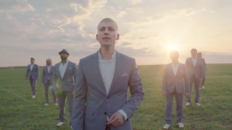 Песняры Полонез Огинского Премьера клипа 2018