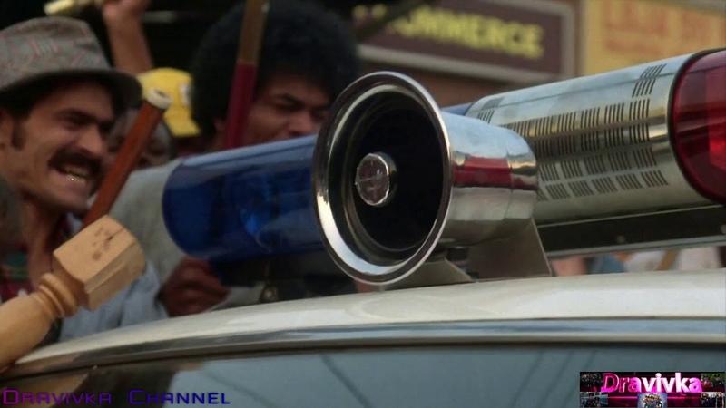 Массовые Городские Беспорядки отрывок из фильма Полицейская Академия Police Academy 1984