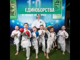 детские секции ФК НЕФТЬ.mp4