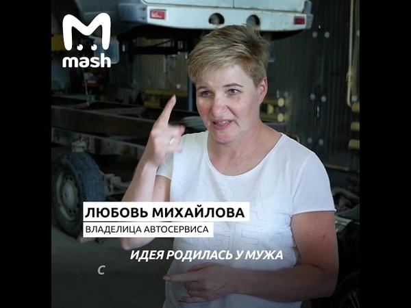 В Челябинске глухонемые люди открыли свой автосервис
