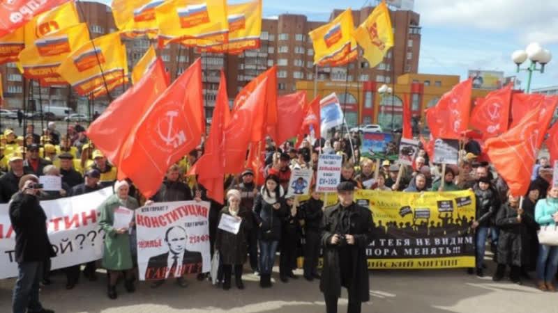 Дёмушкин о коммунистах и коррупции в Барвихе