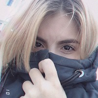 Арина Кан