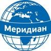 Меридиан   Магазин мебели в Томске