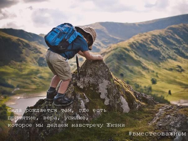 Истинное мужество в том, чтобы любить жизнь, зная о ней всю правду!