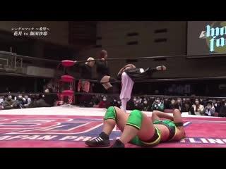 Kagetsu Retirement Show ~ Many Face