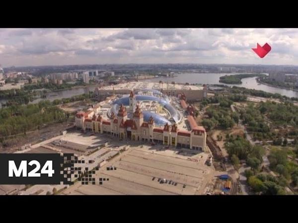 Это наш город: готовность Острова мечты составляет около 95 процентов - Москва 24