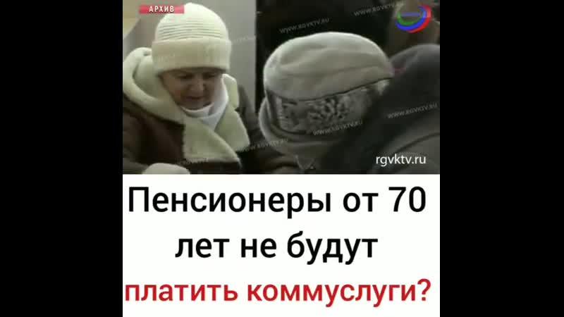 VIDEO-2019-10-09-17-54-43.mp4