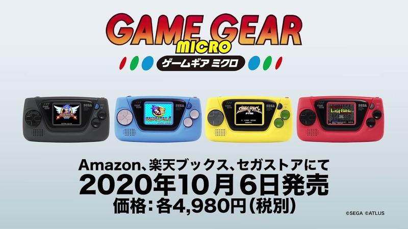 Sega Game Gear Micro портативная консоль