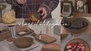 SUB) 미니멀라이프 ㅣ 마음이 편안해지는 물건 ㅣ 라탄바구니 ㅣ 속옷추천 [내살