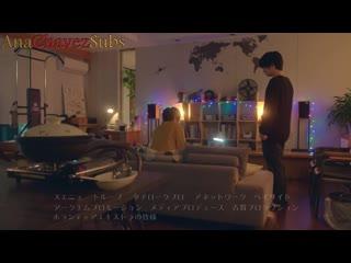[Japanese BL Sub Español] Ossan's Love In The Sky Cap. 6
