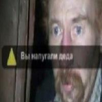Егор Ибрагимов