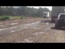 $247 Scania S500 Канский автобан Вид летом,в сухую погоду
