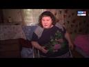 Без элементарных удобств: в сложных условиях проживает семья кировских инвалидов(ГТРК Вятка)