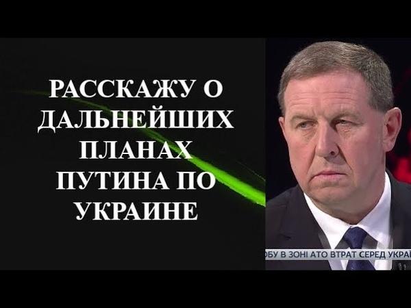 Андрей Илларионов - РАССКАЖУ О ДАЛЬНЕЙШИХ ПЛАНАХ ПУТИНА ПО УКРАИНЕ!