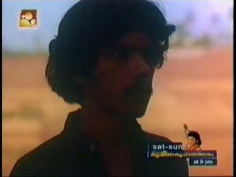 Pokkuveyil | Aravindan | Malayalam | Full Movie | Part 2