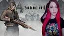 Рамон Салазар как тебя жизнь потрепала ► Resident Evil 4 ► СТРИМ