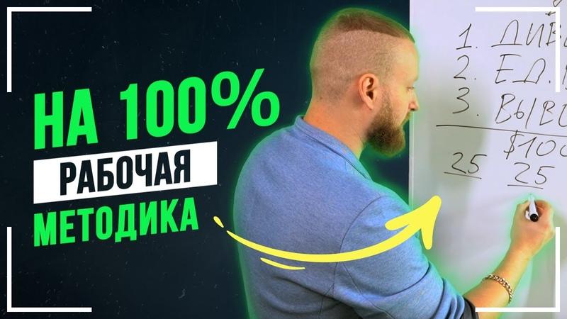 Как со $100 сделать $200 Как Заработать в Интернете ТОЧНАЯ Инструкция по ИНВЕСТИРОВАНИЮ!