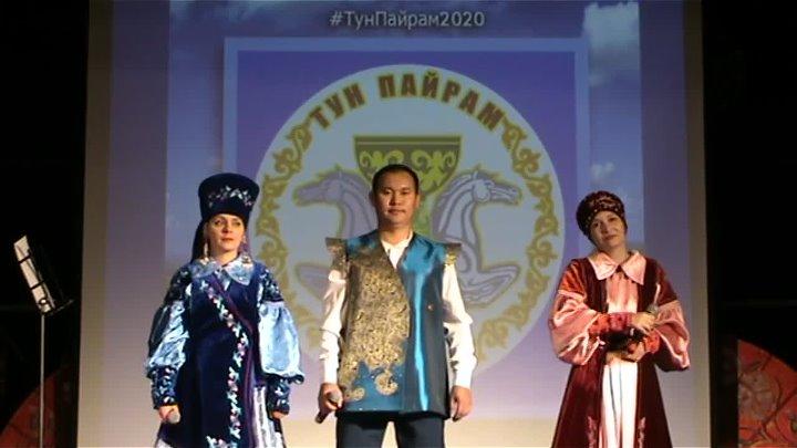 Концерт Тун Пайрам, посвящённый празднику День Республики Хакасия, 2020 г