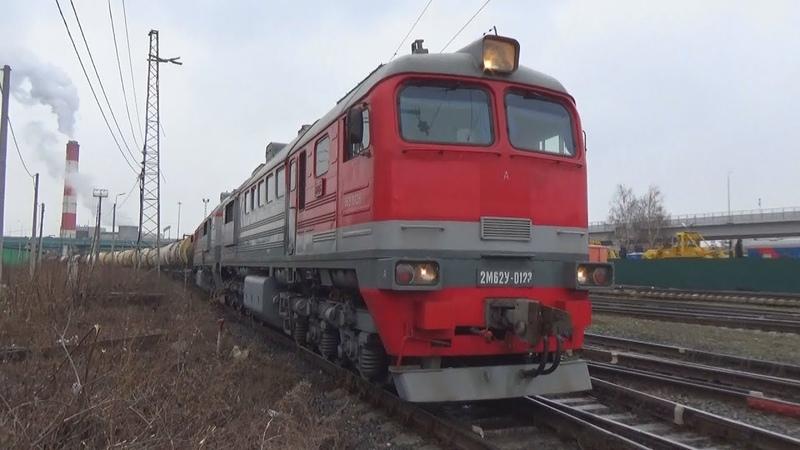 Тепловоз 2М62У-0123 с грузовым поездом, прибывает на станцию Перово со стороны Андроновки