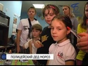 Белгородские госавтоинспекторы посетили пациентов Областной детской больницы