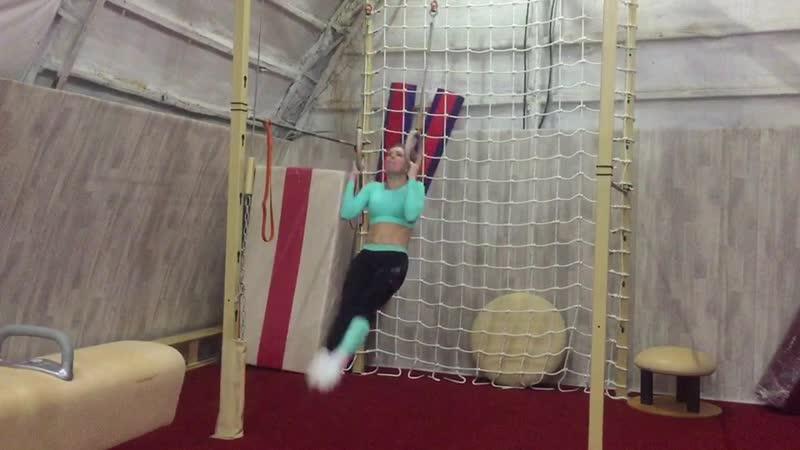 спортивная гимнастика для взрослых