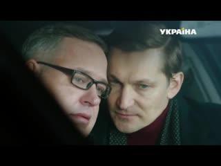 Я ЗАПЛАЧУ ЗАВТРА - премьера 2019! Новая отличная мелодрама